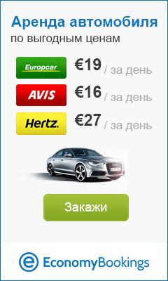 Аренда автомобилей по выгодным ценам - 240*400